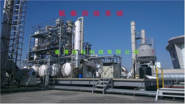 氨氣回收系統