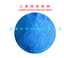 工業級硫酸銅( Copper Sulphate 24.5% and 25%)